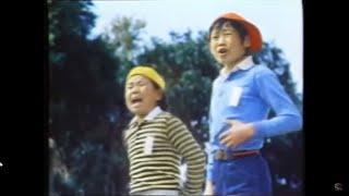 36年前の小学生のセクハラ発言CM?ほか 昭和57年(1982)秋のCM集 Japanese TV commercials