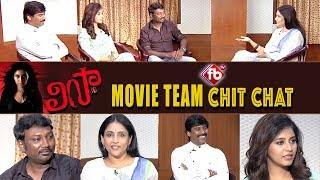 Lisaa Movie Team Interview And Funny Chit Chat | Anjali, Suresh | Tollywood | FB TV