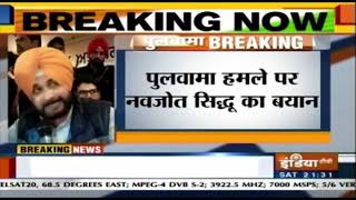 Navjot Singh Sidhu Holds Press Conference On Pulwama Attack, Calls It A Cowardly Act