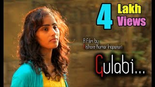 Heart touching Telugu short film || Heart touching Love story || Heart touching Video  || True Love