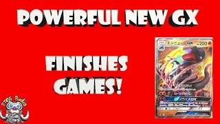 Salazzle GX - Powerful New Pokémon GX Card Finishes Games! (TCG)