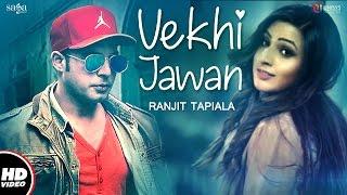 Vekhi Jawan - Ranjit Tapiala | Mukhtar Sahota | Sandeep Sharma | New Punjabi Songs 2017 | SagaHits