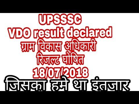 Xxx Mp4 UPSSSC Vdo Result Declared 18 07 2018 ग्राम विकास अधिकारी रिजल्ट घोषित हुआ 3gp Sex