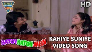 kahiye suniye Video Song || Baton Baton Mein Movie || Amol Palekar, Tina Ambani || Hindi Video Songs