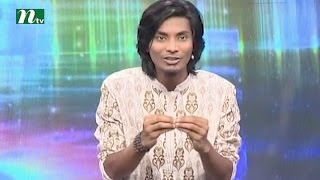 Watch Sourav Sarkar (সৌরভ সরকার) on Ha Show (হা শো)  Season 04, Episode 33 l 2016