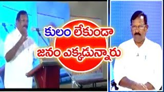 Without Caste  How Can People Live ?: Vemareddy  |#PrimeTimeWithMurthy
