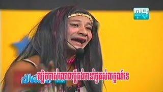 Khmer CTN New Comedy 2013   Lbech Chas Lok Pdei Kong Mean Tnay Ors Leak Te