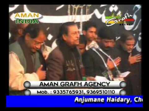 Xxx Mp4 Hamko Khoda Ne Shah Ka Azadaar Kar Diya Anjumane Haidary 2010 2 3gp Sex