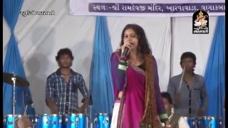 Kinjal Dave Dayro 2016 | Vanakbara Kharvawad Live Programme | Part 4 | Nonstop Gujarati Dayro