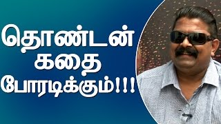 Thondan Tamil Movie Press Meet Audio Launch Director Mysskin Speech