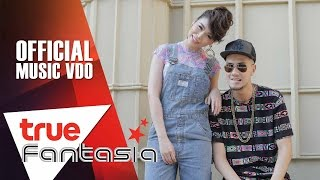ซานิ - ได้หมด ( IT'S ALL GOOD ) FEAT. MILDVOCALIST [Official MV]