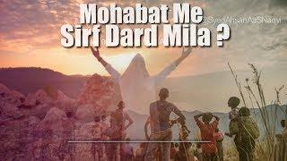Jin Ko Mohabat Nahi Mil Rahi To Ye Message Lazmi Sunien | Very Sad