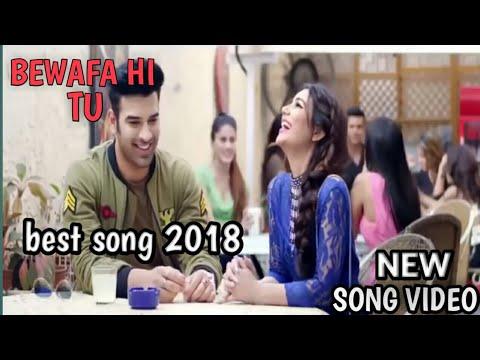 Bewafa Hai Tu... Dil Mera Tod Ke Hasdi Ek Din To Bhi Rovegi | New Sad Songs 2018 | Heart Touching.||