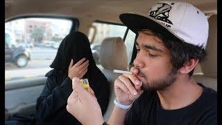 مقلب الدخان و اهانة في امي💔 | جبت العيد !!!