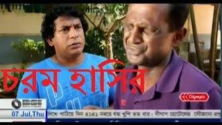 Bangla natok funny scene 2016 pera mosaraf karim and hasan masud