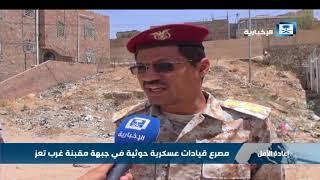 الجيش اليمني يكبد الانقلابين خسائر كبيرة في البيضاء