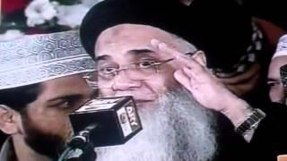 Naat Ghulam Hain Ghulam Hain Rasool ke Ghulam Hain Abdul Rauf  Rufi in Eidgah Shareef On Qtv Channel