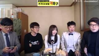 [이바구TV] 게스트 박초현 하드캐리!