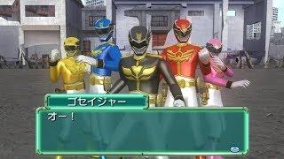 Super Sentai Battle Ranger Cross All Stories Part 5 - Kekuatan para malaikat.