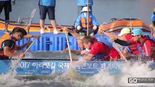 PH Dragon Boat Team Beats Russia in Korea Race 2017
