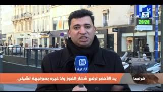 أخبار الرياضة: اليوم 5 مواجهات في الدور الـ 32 من كأس خادم الحرمين الشريفين