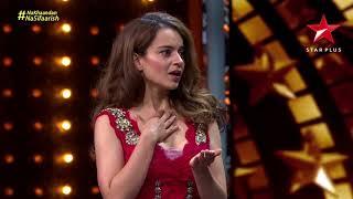 India's Next Superstars | Kabhi Khushi Kabhi Gham Part 2