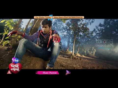 Xxx Mp4 Premare Papa Kete Sad 1 Official Video Song Swaraj Bhumika Tu Mo Love Story TCP 3gp Sex