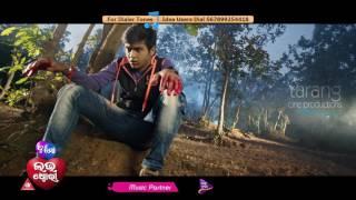Premare Papa Kete Sad 1 | Official Video Song | Swaraj, Bhumika | Tu Mo Love Story | TCP