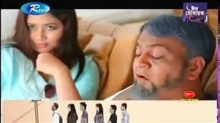 Eid Bangla Natok 2017 Bap Beta Dewana ft Mir Sabbir || Sayed Babu || Vabna