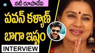 Sr Actress Roopa Devi about Pawan Kalyan || Telugu Popular TV