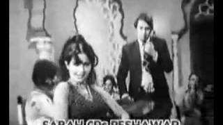 Song of  ''INSAAF'',Pashto Film,by Khayal Muhammad.