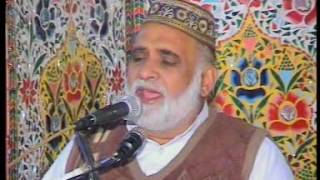 Naat, Jazba-E-Shooq Mera Dil Ka By Rahmat Ali