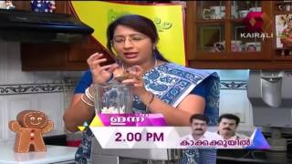 Magic Oven : Tender Coconut Shakes  | 17th April 2016 | Full Episode