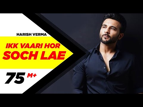 Xxx Mp4 Ikk Vaari Hor Soch Lae Harish Verma Jaani B Praak Latest Punjabi Song 2016 Speed Records 3gp Sex