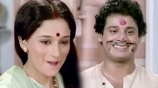 Madhuri Dixit's Prank On Husband - Must Watch - Abodh - Comedy Scene