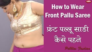 How to Wear Front Pallu Saree || Indian Draping Style || Easy & Fast Fancy Saree || English Video
