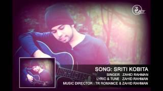 SRITI KOBITA BY ZAHID RAHMAN (AUDIO VERSION 2016)