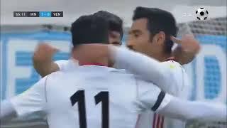 Iran V