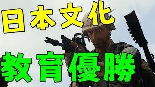 PUBGの外国人に日本文化を教育して優勝した-PUBG【KUN】