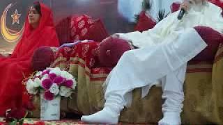Shoonyo ji Maharaj (Audio Satsang 18-11-2017) Ramgarh