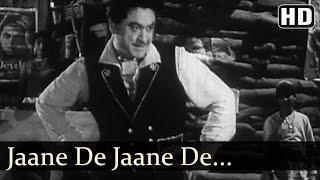 Jaane De Jaane De  - Jhumroo Songs - Kishore Kumar - Madhubala - Fun Song - Filmigaane
