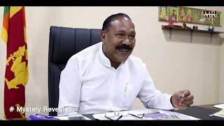 श्रीलंका में मिली रावण की ममी । 100 % Real Proof Of Ramayan