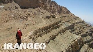 Iran | Kohgiluyeh va Boyer Ahmad | Landscapes & Nature