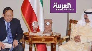 الكويت تستدعي سفير الفليبين مرتين خلال يومين