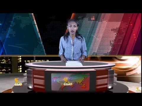 Xxx Mp4 ESAT Addis Ababa Amharic News Dec 27 2018 3gp Sex