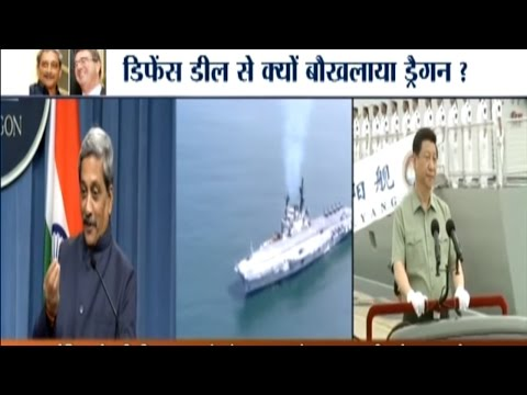 India, US Become Logistical Allies, China