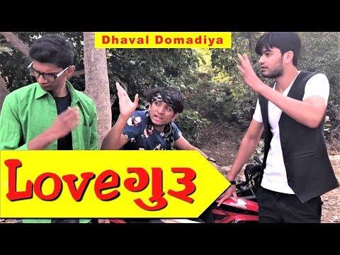 Xxx Mp4 Love Guru Dhaval Domadiya 3gp Sex