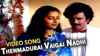 Rajinikanth, Suhasini & Prabhu || Dharmathin Thalaivan Movie || Thenmadurai Vaigai Nadhi Song ||