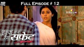 Ishq Ka Rang Safed - 22nd August 2015 - इश्क का रंग सफ़ेद - Full Episode (HD)
