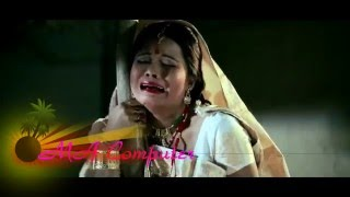 Jaan Re Tui By F A Sumon Bangla new song 2016